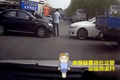 笑喷了 跟霸道女司机抢车位 下场不忍直视