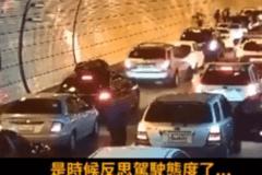 这段隧道车祸片被全球疯传 我们能做到吗