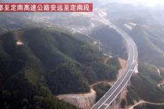 航拍江西境内高速公路 这才叫中国速度!